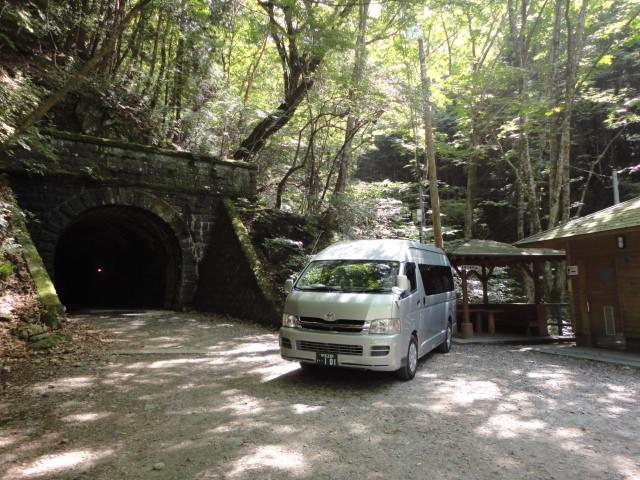 ジャンボタクシー 三島
