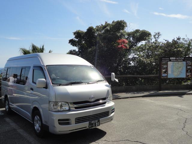 ジャンボタクシー 静岡